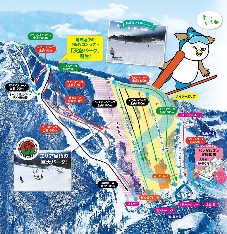 場 レンタル スキー 鷲ヶ岳